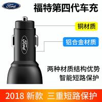 车载充电器点烟器usb快充汽车手机通用闪充型多功能vivo车充SN3744