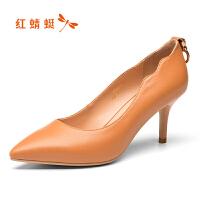 【红蜻蜓限时秒杀,满额领�辉偌�10元】红蜻蜓2019新款夏季尖头细跟工作鞋时尚高跟透气单鞋OL