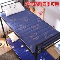 学校学生用两面床垫学生宿舍单人床垫冬天便宜的四季通用四季款