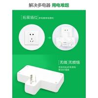 插座转换器无线不带线USB插排转接头一分三四多用插头正品一转多 4dh