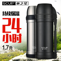 不锈钢保温杯大容量男女暖水瓶户外便携旅游水壶