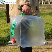 折叠水桶 户外 20L 透明便携 20L 一个