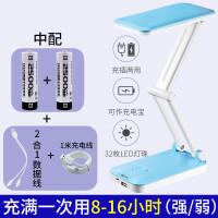 【支持礼品卡】LED充电宝小台灯护眼书桌学生宿舍大容量折叠可充电学习专用