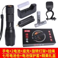 手电筒可充电T6超亮探照灯远射迷你小变焦家用户外夜骑行装备
