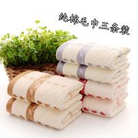 棉毛巾加厚毛巾竹纤维家用吸水儿童劳保洗脸干发 74x33
