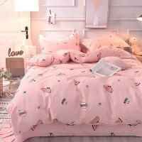 全棉磨毛床上用品四件套公主风床单三件套 学生宿舍 单人加厚1.8m