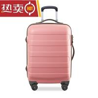 行李箱万向轮女旅行拉杆箱包男20寸密码登机皮箱子24寸28SN7829