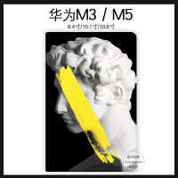 华为m5平板电脑M6保护套10.8英寸8.4超薄荣耀畅享10.1青春版m3壳P