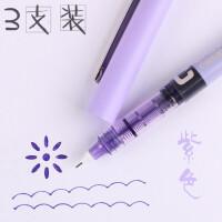 Snowhite白雪 PVN-159紫色0.5mm/3支装 直液式走珠笔针管式小学生绘画标记标识重点用手账日记中性笔签
