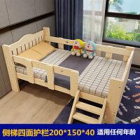 实木儿童床带护栏小床单人床男孩女孩 公主床小孩床加宽床拼接床 其他