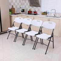 家用餐椅职员椅电脑椅休闲椅培训椅会议椅简约折叠椅子塑料靠背椅