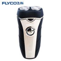 飞科(FLYCO)电动剃须刀 FS876 充电刮胡刀 txd男士刮胡剃须 旋转式双刀头