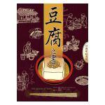【现货】正版: 豆腐之��(35�L年�o念版)10[柿子]