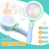 婴儿玩具0-1岁新生儿宝宝男女孩玩具摇铃0-3-6-12个月拨浪鼓 暖色电动拨浪鼓
