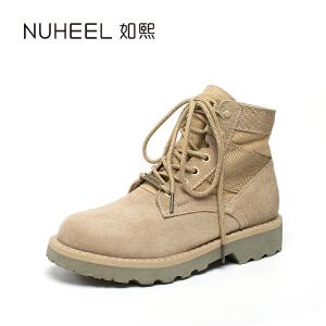 如熙 2017秋冬新款女靴 耐磨橡胶底 细腻牛反绒面料时尚女靴