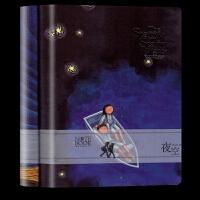 【软面精装油画布压纹】�酌妆始潜拘强障盗� 夜空 以�酌�2009年出版的经典绘本《星空》为蓝本设计的笔记本