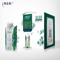【9月产】蒙牛特仑苏有机纯牛奶250ml*10 梦幻盖包装