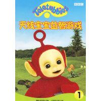 天线宝宝益智游戏-1