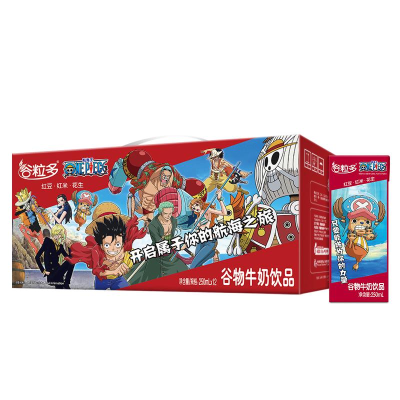 伊利谷粒多红谷苗条礼盒250ml*12/箱(新老包装随机发货)