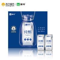 【苏宁超市】蒙牛纯甄酸牛奶200g*24盒
