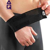 AQ护腕运动正品加长羽毛球网球排球男女负重护腕运动护具AQ9191