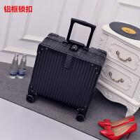 18寸登机箱定制logo16寸铝框拉杆箱密码箱行李箱40x30x20尺寸航空