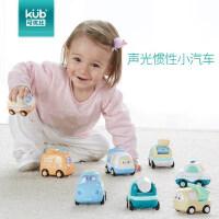 可优比男孩警车汽车宝宝玩具车儿童工程车玩具惯性小汽车玩具汽车