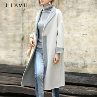 amiiredefine秋冬装大衣女新款2018修身长款羊毛双面时尚毛呢外套