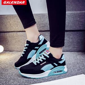 【限时抢购】Galendar女子跑步鞋2018新款女士轻便缓震透气运动休闲校园慢跑鞋HL111