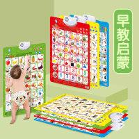 乐乐鱼儿童认知有声挂图拼音 宝宝看图启蒙早教语音发声识字0-3岁