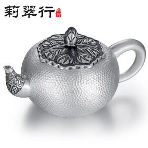 莉翠行(LICUIHANG) 银壶茶具 S999足银茶壶 功夫茶 刻字 实用 手工银茶具