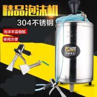 不锈钢泡沫机 品质雪花桶双铜阀洗车灌气动汽车美容80LSN5883