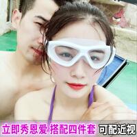 游泳镜近视泳镜全透明防雾男女士防水成人平光电镀游泳眼镜