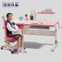 当当优品 1.2米可升降多功能儿童学习桌套装 粉色 SJZ120S