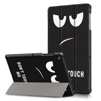 三星Galaxy Tab S5E保护套10.5英寸T720休眠皮套平板电脑T725外壳 【三星S5 e】大眼睛+钢化膜
