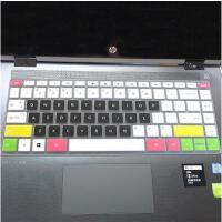 惠普RMN:TPN-l130键盘膜14寸笔记本电脑HP TPN-L130保护贴膜按键防尘套凹凸垫罩卡 多彩