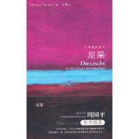 【新书店正版】 牛津通识读本----尼采 (英)坦纳,于洋 译林出版社 9787544715256