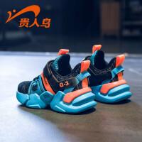 【品牌�惠:68元】�F人�B小孩子男童鞋子秋季2020新款正品名牌春秋款休�e�和��\�有�