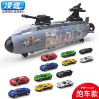 【悦乐朵玩具】儿童仿真玩具炮艇鲨鱼大手提货柜车送12辆小车玩具车模型