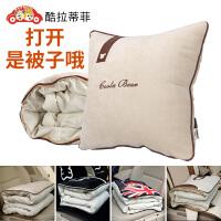 汽车抱枕被子两用靠垫车用空调被沙发腰靠办公室午睡枕头折叠毯子