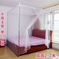 2.2m家用方顶加密单门双人床上下铺1.5m1.8m2米3米床老式蚊帐 其它