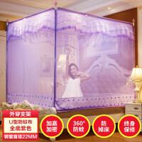 蚊�と��_�T拉�坐床式方�1.5米有底1.8m床蒙古包家用�p人公主�L