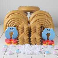儿童桌椅防撞条防碰撞保护海绵包边宝宝包桌角贴柜子直角墙垫8081 4米免贴条角30插座盖2锁2门卡