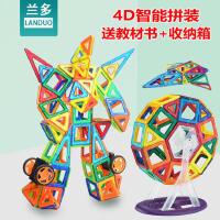 儿童磁力片玩具积木3-6-8-10岁男孩女孩早教益智磁铁磁性积木
