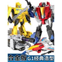 合金金刚5变形玩具机器人大黄蜂汽车红蜘蛛恐龙飞机模型儿童男孩4