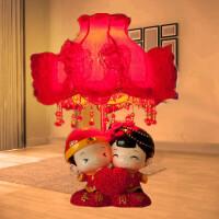 创意结婚礼物婚庆台灯时尚实用新婚礼品家居装饰品婚房摆件工艺品