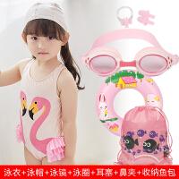儿童泳衣女孩女童泳装2018新款连体裙式小中大童中小学生游泳套装