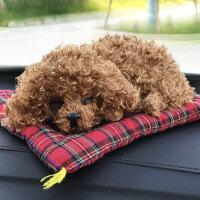 车内饰品摆件汽车装饰可爱小狗狗宠物车饰毛绒仿真狗竹炭包SN8960 浅棕色 泰迪-布垫