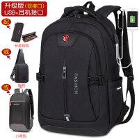 男士双肩包休闲旅行包韩版潮女运动背包电脑包时尚大中学生书包男