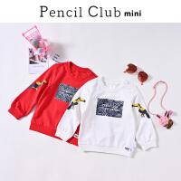 【3件2折:29.8】铅笔俱乐部童装2020春装新款男童圆领T恤中大童长袖上衣儿童卫衣
